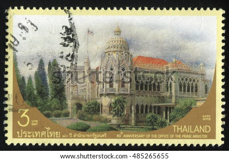 RUSSIA KALININGRAD, 2 JUNE 2016: stamp printed by Thailand, shows building of the office of the Prime Minister, circa 2012