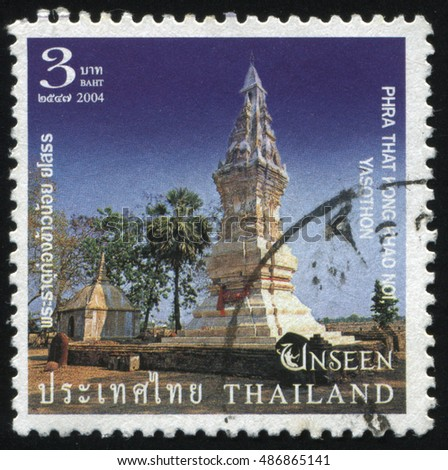 RUSSIA KALININGRAD, 4 JUNE 2016: stamp printed by Thailand, shows Phra That Kong Khao Noi, Yasothon temple, circa 2004