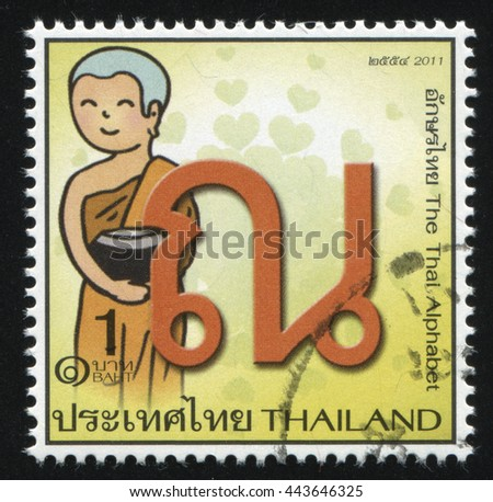 RUSSIA KALININGRAD, 3 JUNE 2016: stamp printed by Thailand shows The letter of the Thai alphabet, circa 2011