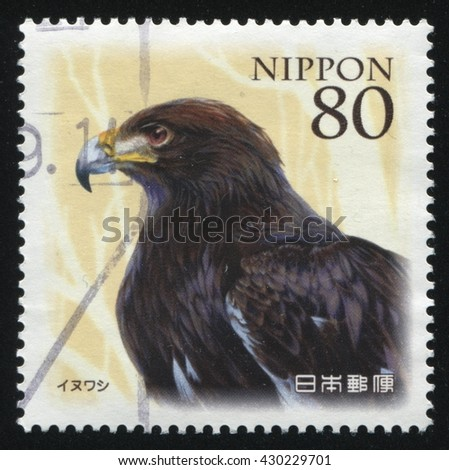 RUSSIA KALININGRAD, 18 MARCH 2016: stamp printed by Japan shows eagle, circa 2007 - stock photo