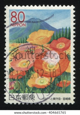RUSSIA KALININGRAD, 18 MARCH 2016: stamp printed by Japan shows flower, circa 2012