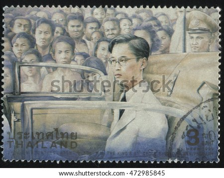 RUSSIA KALININGRAD, 31 MAY 2016: stamp printed by Thailand, shows painting of King Bhumibol Adulyadej on procession, dedicated to the king's 6th cycle birthday anniversary, circa 1999