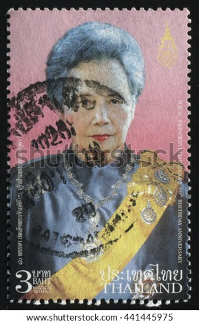 RUSSIA KALININGRAD, 31 MAY 2016: stamp printed by Thailand shows Princess Bejaratana, circa 2005