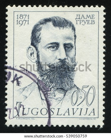 RUSSIA KALININGRAD,12 NOVEMBER 2016: stamp printed by Yugoslavia, shows the portrait of Damjan Gruev, circa 1971