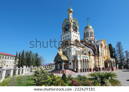Russia, Krasnodar krai, Sochi city. The temple of the Holy equal of the Apostles Great Prince Vladimir - stock photo