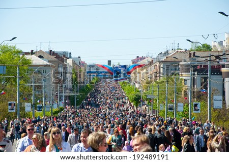 RUSSIA-MAY 9: Parade of Victory in Bryansk on May 9,2014. Bryansk is a city and the administrative center of Bryansk Oblast, Russia, located 379 kilometers (235 mi) southwest of Moscow.