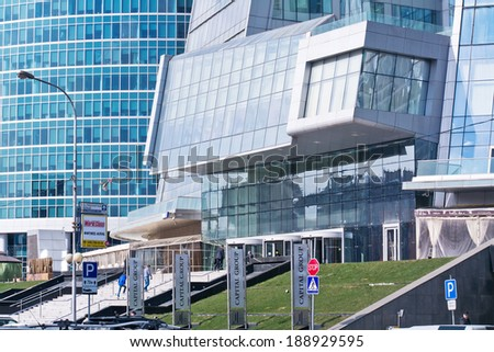 RUSSIA, MOSCOW - April 10,2014: Towers of modern international exhibition complex Moscow-City