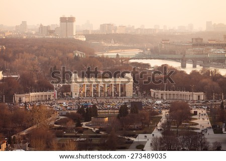 Russia, Moscow, 12 April 2015: View to the Gorky Park at Moscow