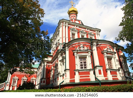 Russia, Moscow. Assumption Church in the Novodevichy convent was founded in 1524 by Grand Prince Vasily the Third. - stock photo