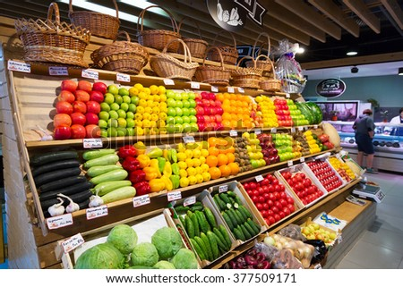 RUSSIA, MOSCOW - AUGUST 18, 2015: Showcase with vegetables and fruits in one of the agricultural markets in Moscow - stock photo