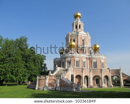 Russia, Moscow. Church Holy Virgin Protection at Fili.