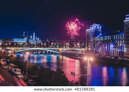 Russia, Moscow, City Day Fireworks