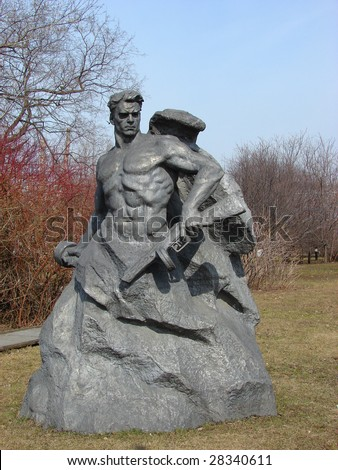 Russia, Moscow. City park Muzeon. A monument to the unknown soldier of the Great Patriotic War. Shod copper - stock photo