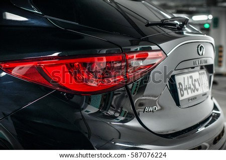 Russia Moscow January 5 2017 Infiniti Stock Photo Royalty Free