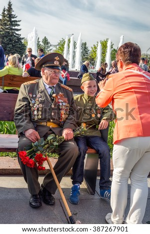 Russia. Moscow - May 9, 2015. The Victory Day. The Victory Park. The celebration of the 70th anniversary of Victory Day. The monument dedicated to soldiers who died in the First World War.