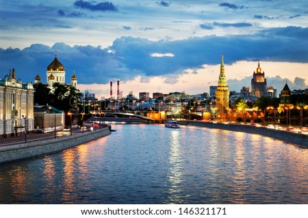 Russia, Moscow, night view of the Moscow River, Bridge and the Kremlin - stock photo