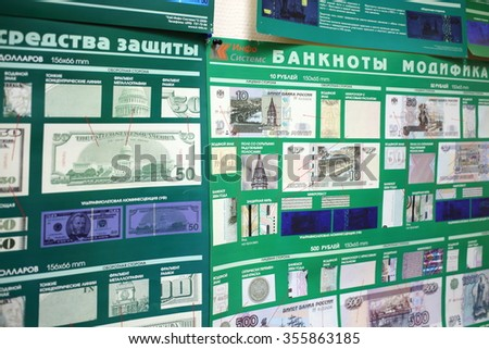 RUSSIA, MOSCOW - NOV 14, 2014: Stand with drawings of different money for identify a fake. - stock photo
