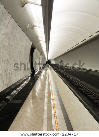 Russia.Moscow.September 2006 - stock photo