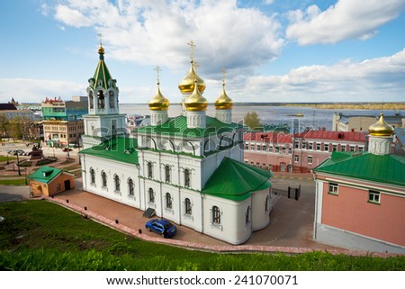 RUSSIA, NIZHNY NOVGOROD - APR 30, 2012: View from height to Church Of Nativity Of John The Baptist. This church was destroyed during Soviet era and newly restored - stock photo