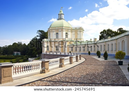 Russia. Petersburg. Oranienbaum (Lomonosov). lower park. Big Menshikovsky palace.  - stock photo