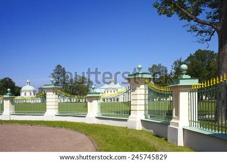 Russia. Petersburg. Oranienbaum (Lomonosov). lower park. Big Menshikovsky palace.  - stock photo