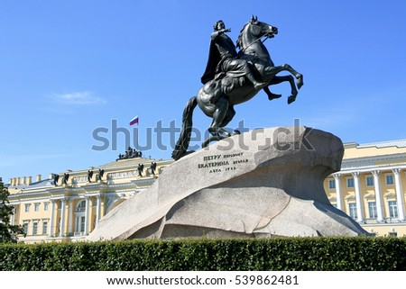 RUSSIA. SAINT - PETERSBURG - JULY 16, 2014: Famous monument to the founder of the Russian Empire, Peter and the Senate Square summer day.
