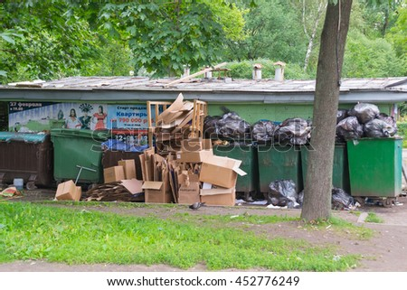 Russia Saint Petersburg July 2016 the accumulation of garbage in the city in a green area - stock photo
