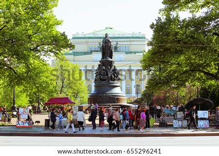 RUSSIA, SAINT-PETERSBURG - MAY, 2017 Cathrine garden . Nevskii prospect. People walking on the street