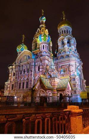 "Russia, Saint Petersburg, Orthodox Church ""Spas na Krovi"" - stock photo"