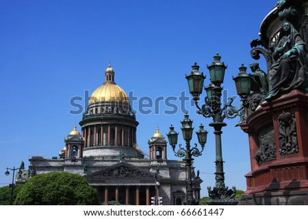 Russia Saint Petersburg Saint Isaac's Cathedral