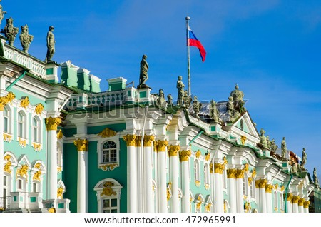 RUSSIA - Saint Petersburg, the Winter Palace. Hermitage.