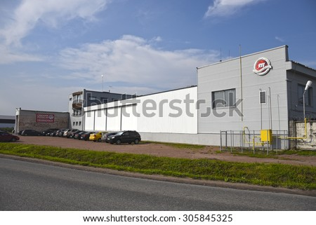 Russia, Saint-Petersburg, village of Telman - August 2015: plant for the production of meat products. the appearance of a plant for the production of meat products in Russia, in the village of Telman