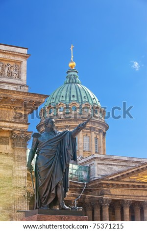 Russia. St.-Petersburg. A monument to Barclay de Tolli at the Kazan Cathedral in city center. - stock photo