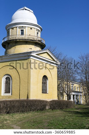 Russia, St. Petersburg, Pulkovo Observatory - stock photo