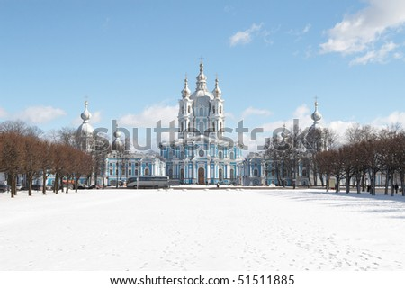 Russia, St. Petersburg. Smolny Cathedral (Church of the Resurrection) - stock photo