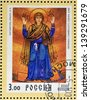 RUSSIA - 2000: Stamp printed in Russia dedicated to Christianity 2000 years, shows Our Lady Oranta mosaic, circa 2000 - stock photo