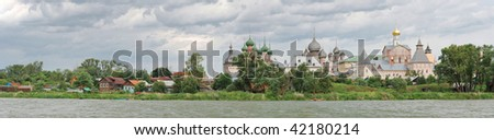 Russia. Town of Rostov the Great. View on Rostov Kremlin from Nero lake. Panorama. - stock photo