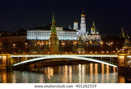 Russia. View of Moscow Kremlin and Moscow river at night. Moscow buildings. Culture and style of Moscow. Church of Moscow. Moscow postcard. Moscow kremlin. Moscow & Russia attractions. Moscow. - stock photo