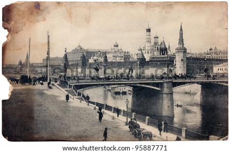 RUSSIA - 1910: Vintage postcard printed by RUSSIA shows view of the Kremlin in Moscow. Postcard is partially burned on the edges, circa 1910.