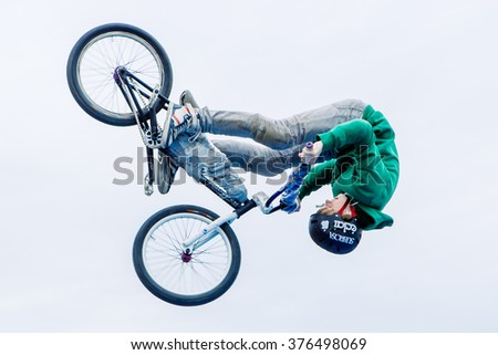 Russia, Yekaterinburg - May 27, 2012: May Extreme Fest - stock photo