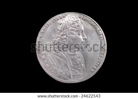 Russian ancient silver coin (emperor Peter II, 1 rouble, 1727). Obverse