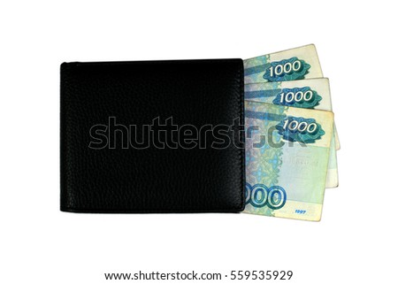 russian banknotes in black leather wallet on a white background