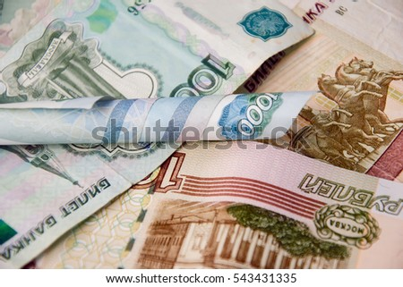 russian banknotes. paper money background