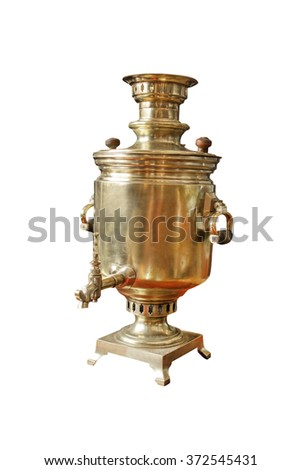 "Russian big kettle ""samovar"". 19th century. Path on the white background."