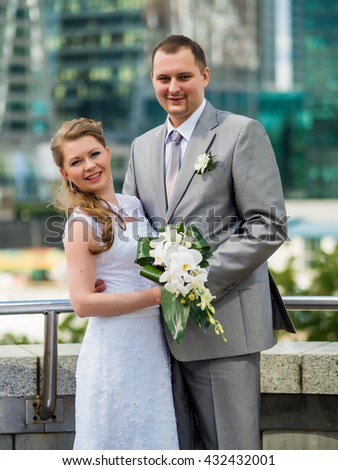 Russian Bride And Groom Experienced 117