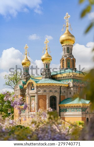 Russian Chapel at  artists colony in Darmstadt Germany - stock photo