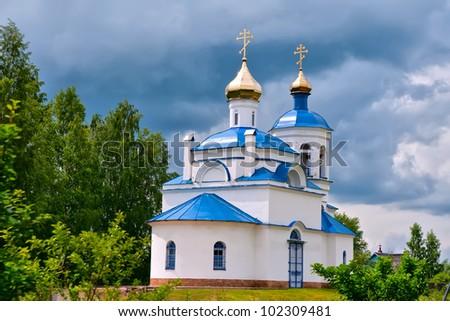 Russian church in a city Great Novgorod - stock photo