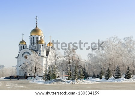Russian Church in Winter Park - stock photo