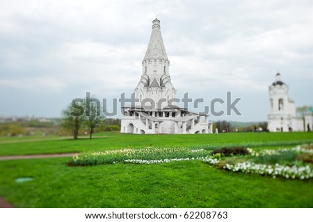 Russian Church of the Ascension in Kolomenskoye. Moscow. - stock photo