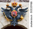 Russian coat of arms, sporting the imperial two-headed eagle - stock photo